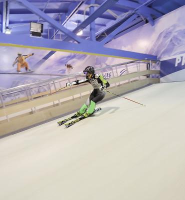 Simulador de Esqui